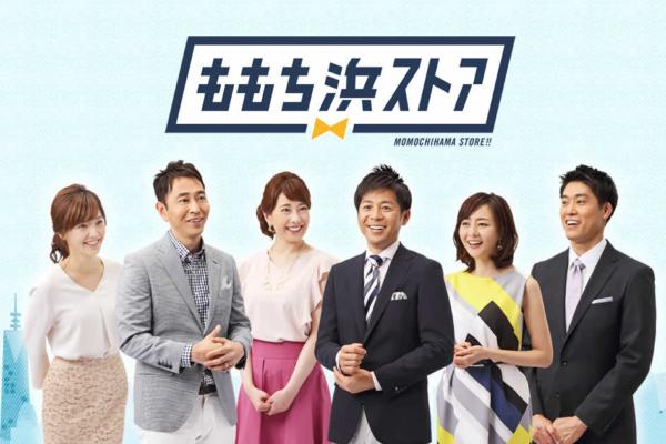 2017陶器市情報④(TV放送)