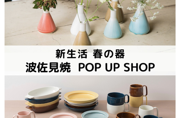 aiyu POP UP STORE